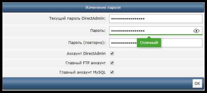 Помощь в проверке пароля