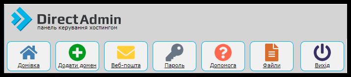 Обновленный DirectAdmin