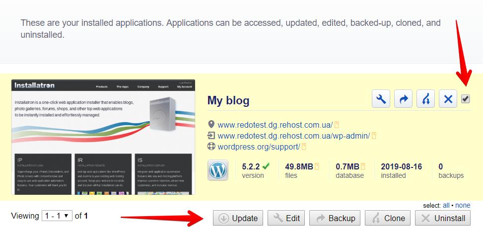 оновлення версії WordPress